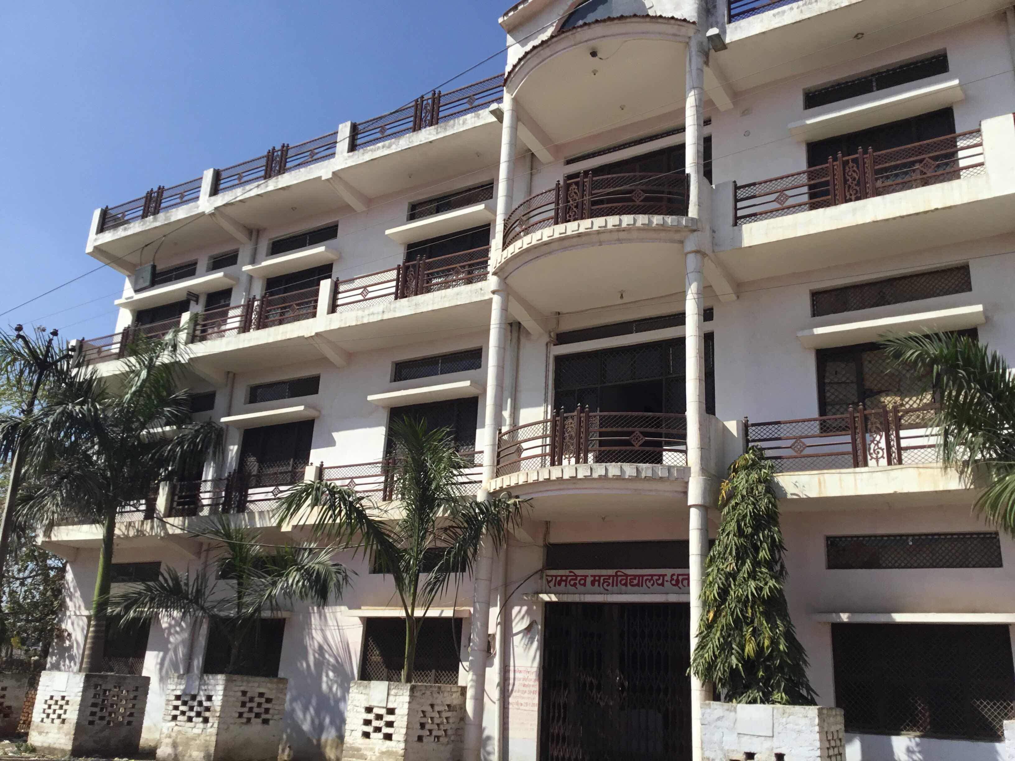 Ramdev College Of Nursing Image