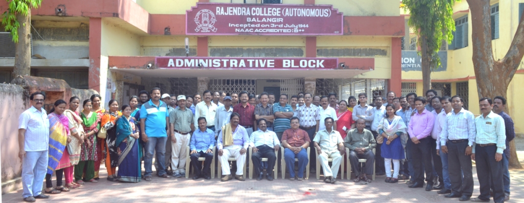 Rajendra (Autonomous) College, Balangir Image