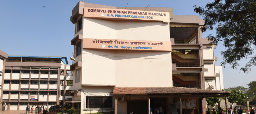 K. V. Pendharkar College, Mumbai Image