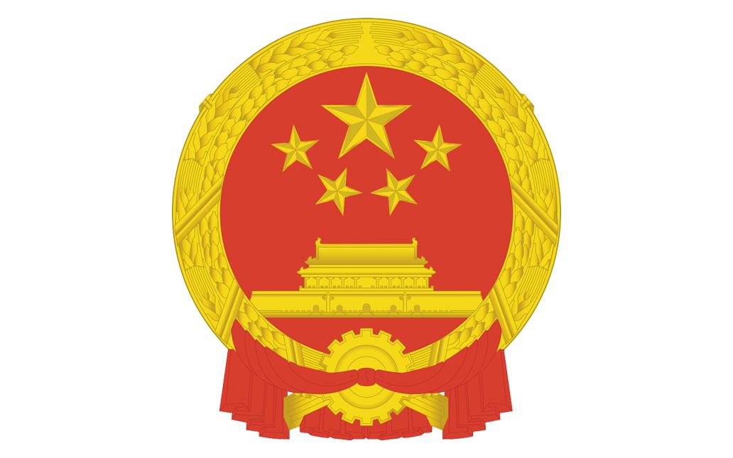 Escudo de la República Popular China