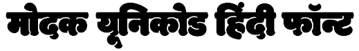 Download Modak Hindi Font