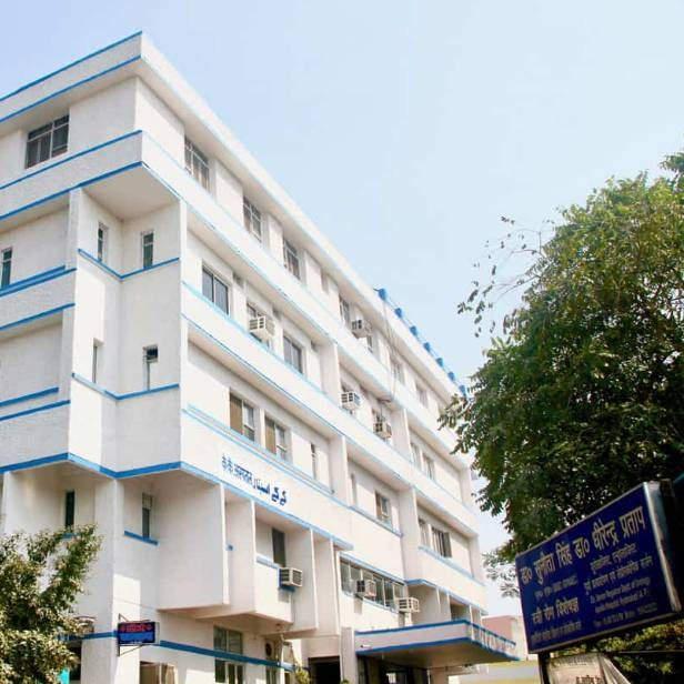 K K Institute Of Nursing Image
