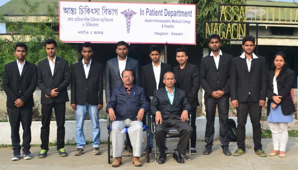 Assam Homoeopathic Medical College And Hospital Image