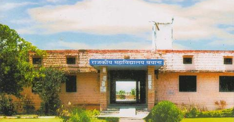 Government College, Bayana Image