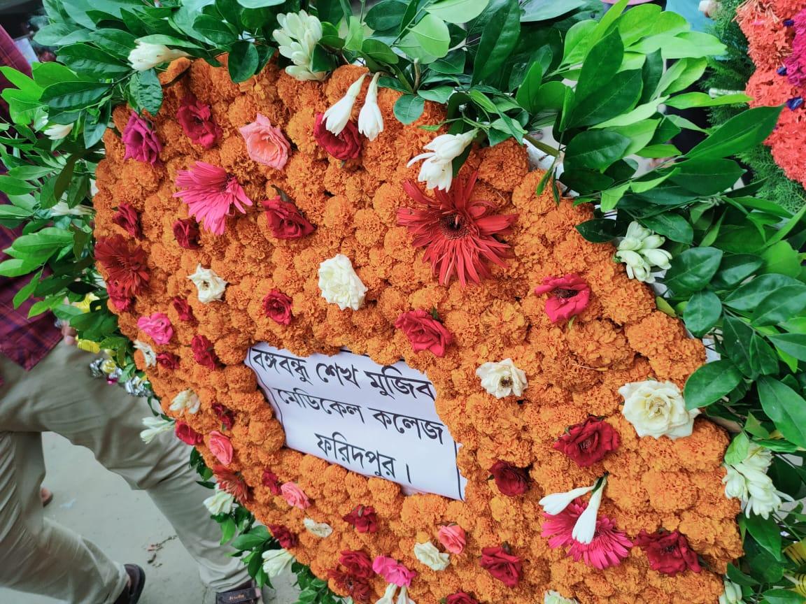 BSMMC Tribute to Bangamata Sheikh Fazilatunnesa Mujib