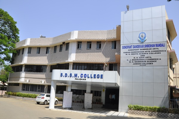 Sonopant Dandekar Shikshan Mandali Womens College, Palghar