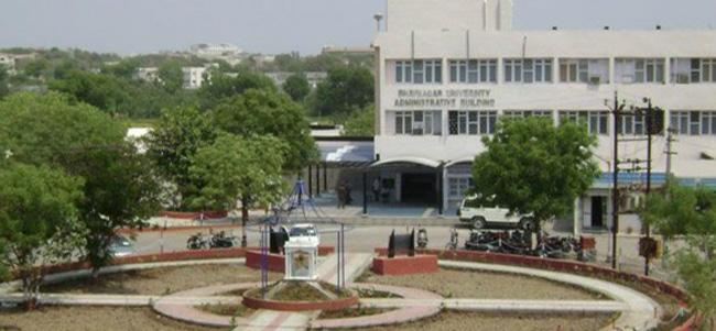 Maharaja Krishnakumarsinhji Bhavnagar University Image