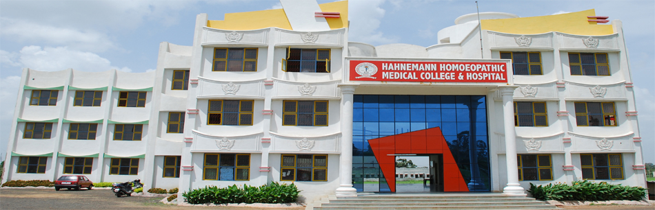 Hahnemann Homoeopathic Medical College And Hospital, Bhopal Image