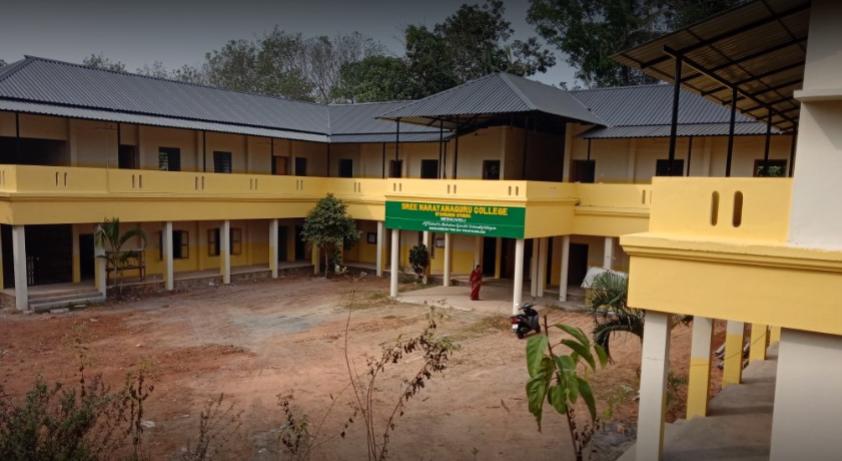 Sree Narayana Guru College of Advanced Studies, Pathanamthitta Image