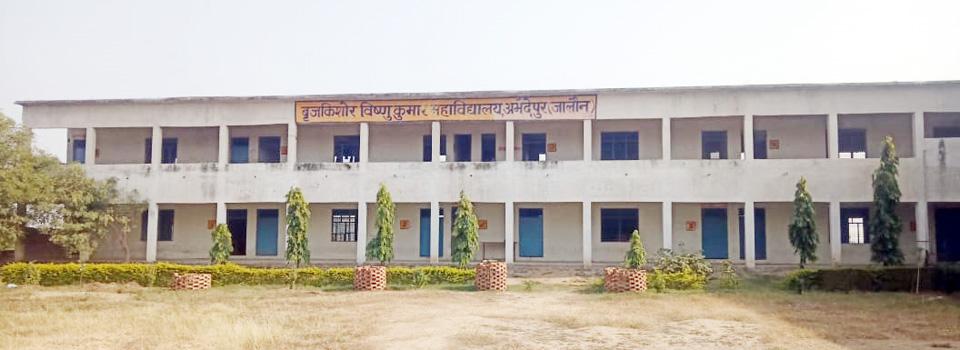 Brajkishor Vishnu Kumar Mahavidyalaya, Jalaun