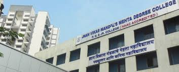 Jnan Vikas Mandals Jr.College and Mehta Degree College Airoli, Navi Mumbai Image