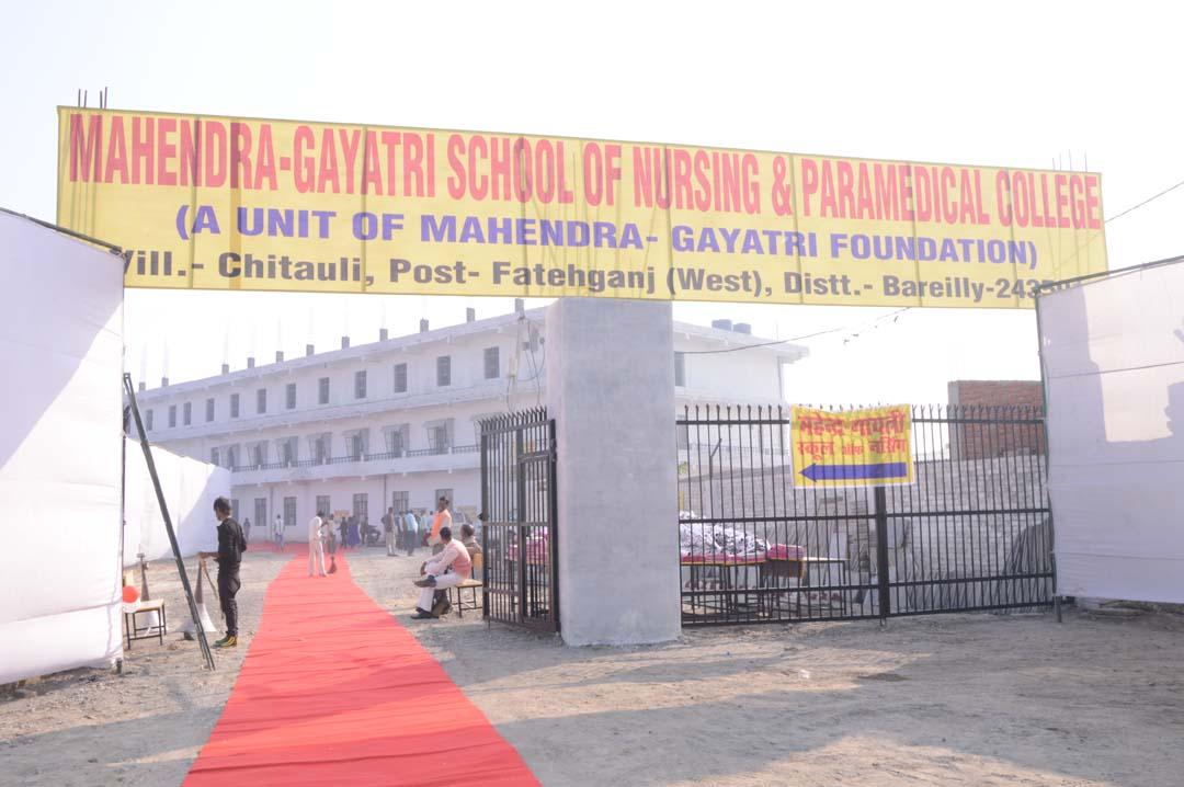 Mahendra Gayatri School Of Nursing Image