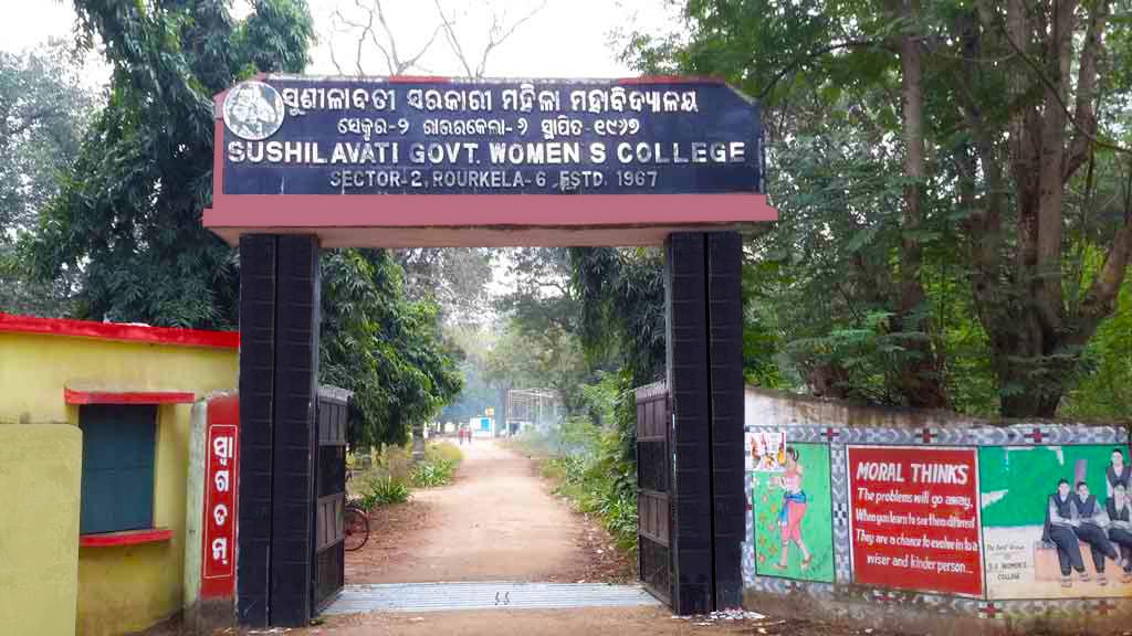 Sushilavati Government Women's College, Rourkela