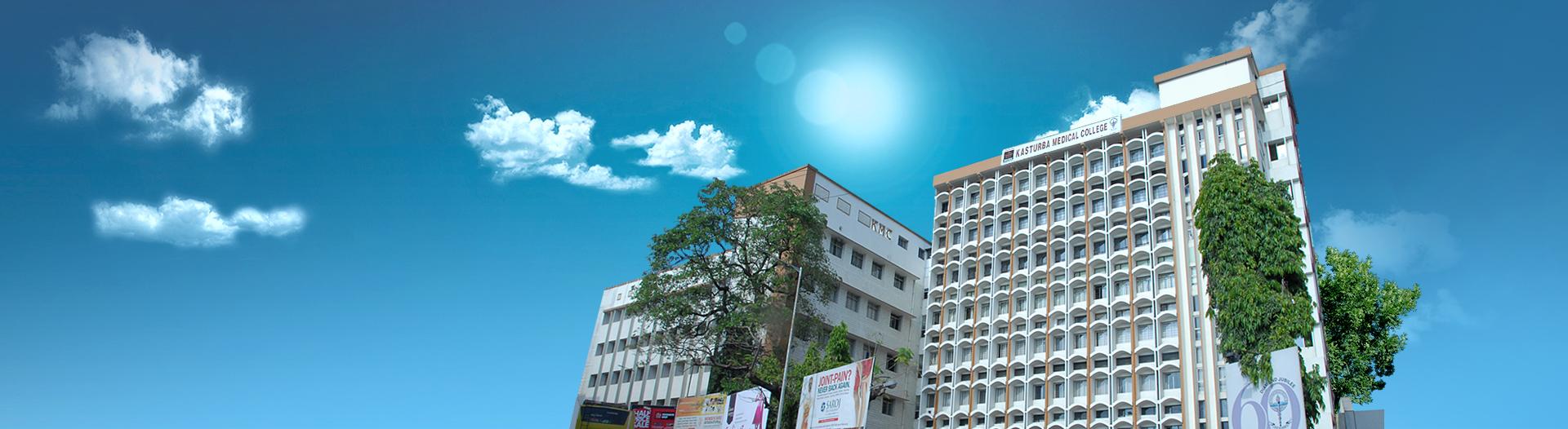Kasturba Medical College, Mangalore Image