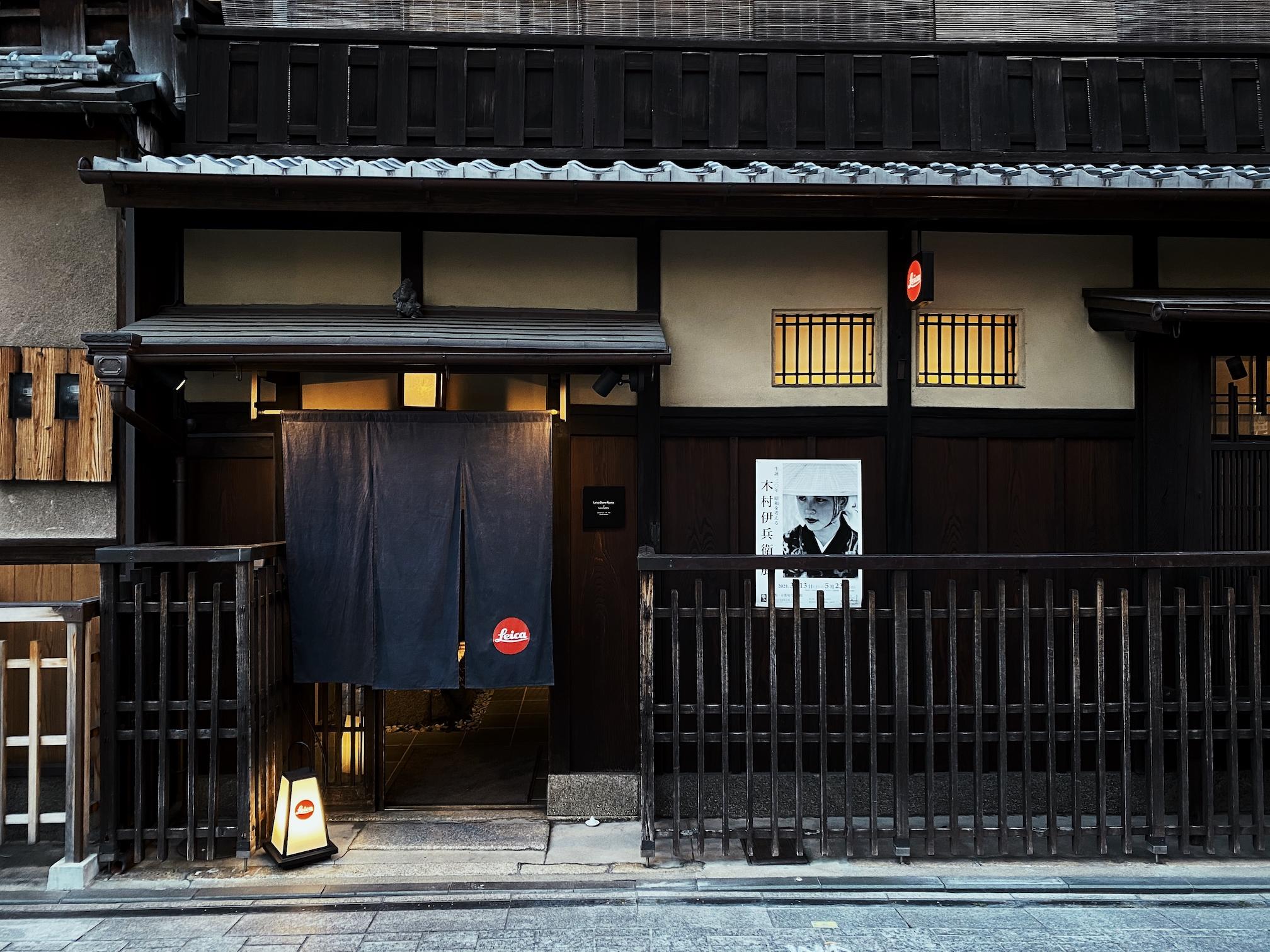 文章「移居京都」的插圖