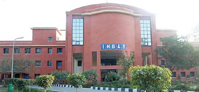 Institute of Human Behaviour and Allied Sciences, Delhi Image