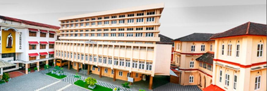 St. Teresa's College, Ernakulam Image