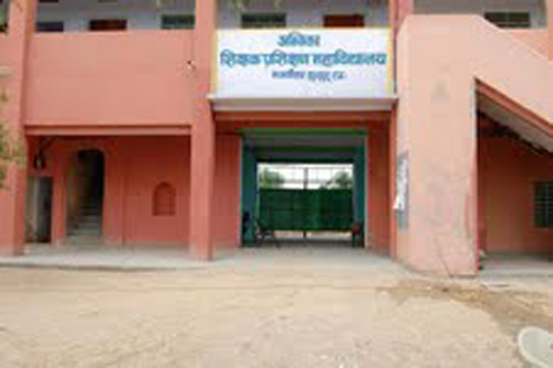 Ambika Teacher Training College, Jhunjhunu