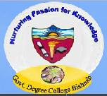 Government Degree College, Bishnah