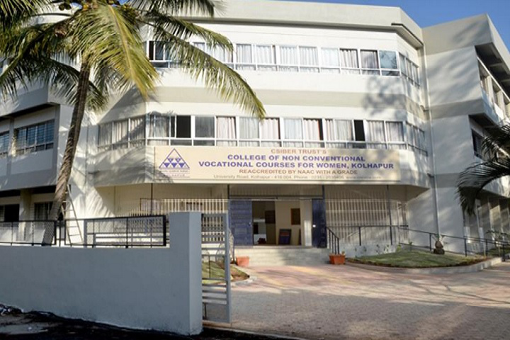 College of Non Conventional, Kolhapur