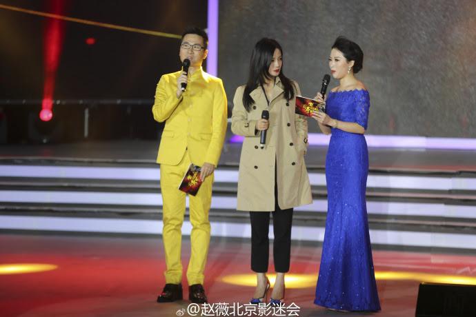 2016.12.28[Liên hoan]30 năm Tây Vương] Triệu Vy xuất hiện trao quà