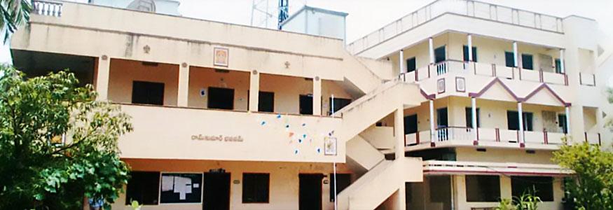 P.S. Raju Law College, Kakinada