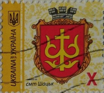 2017 герб Шацьк Х