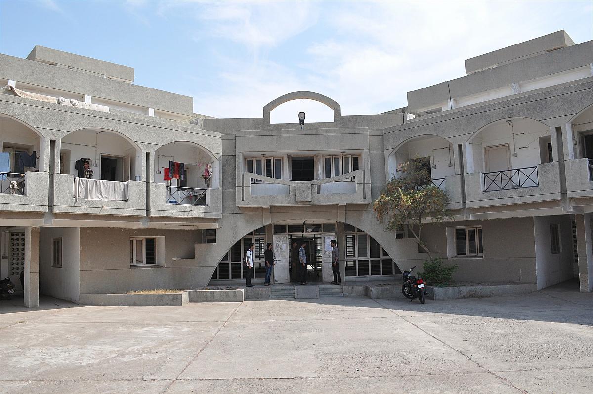 Government Dental College and Hospital, Jamnagar