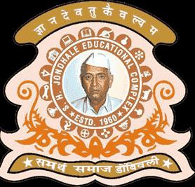 Shivajirao S. Jondhle College Of Engineering, Dombivli