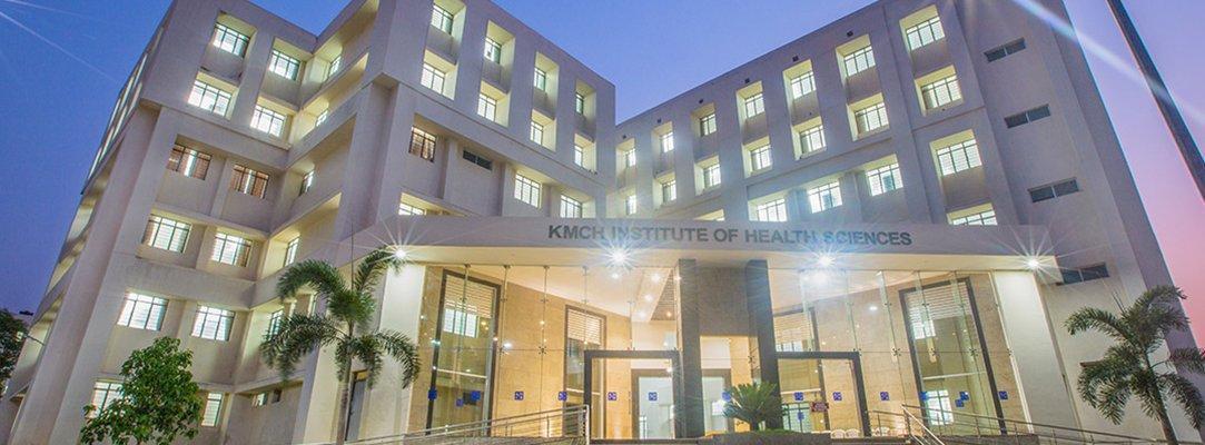 Kovai Medical Centre and Hospital, Coimbatore Image