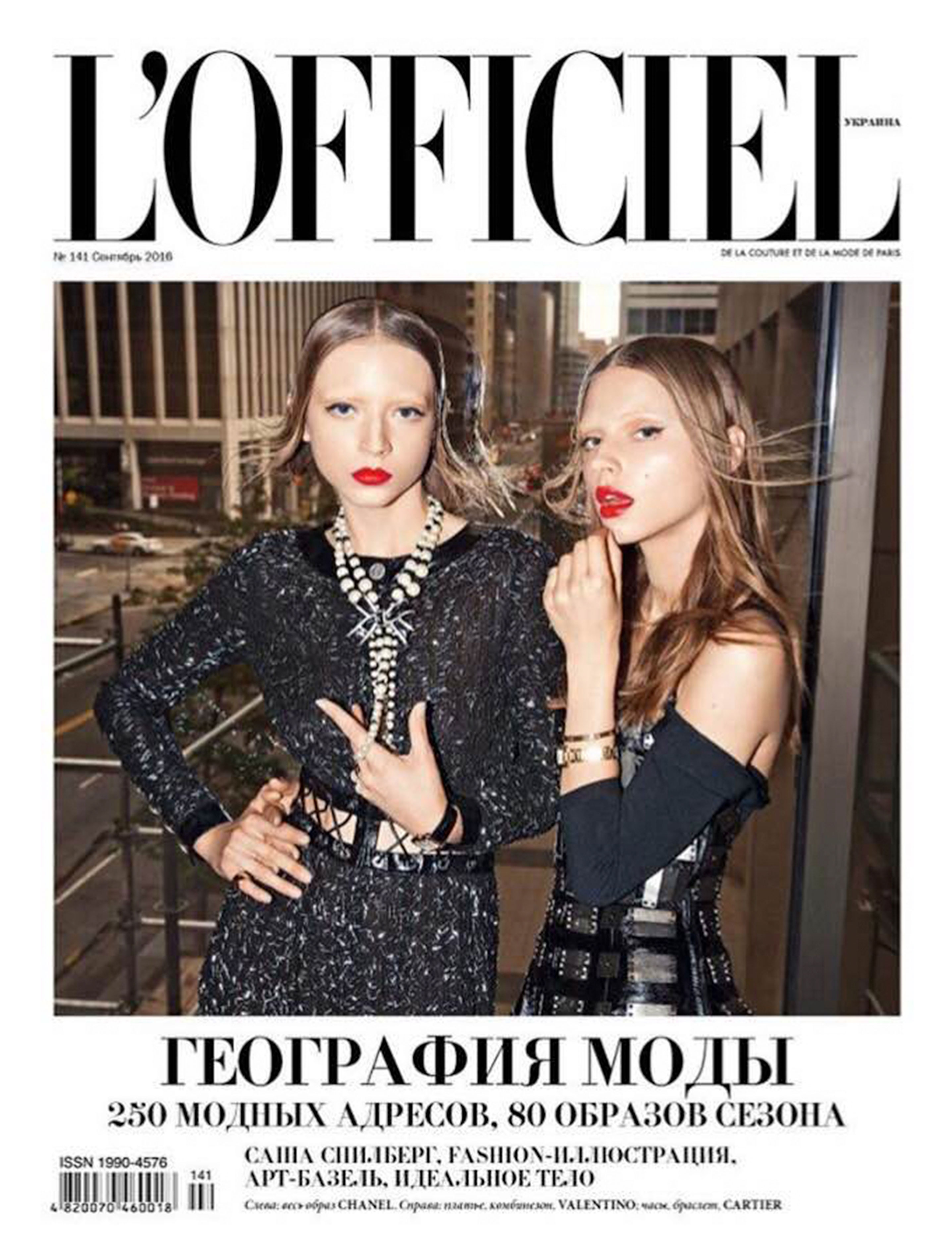 L'Officiel Russia, August 2016