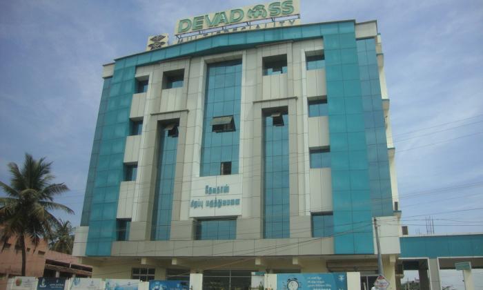 Devadoss Multi Speciality Hospital Image