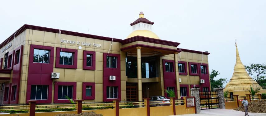 Magadh University Image