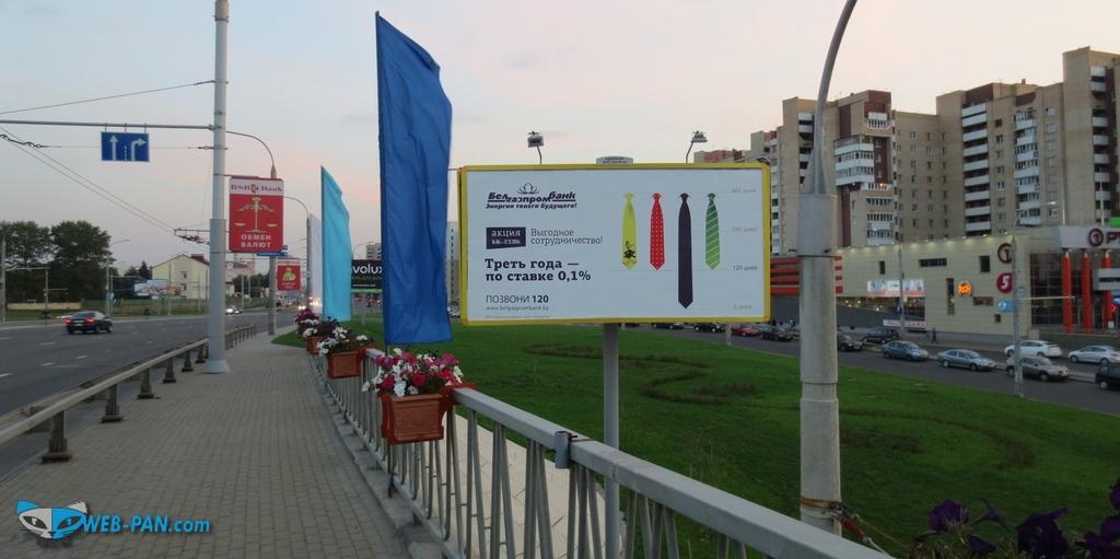 Баннер Белгазпромбанка, наш банк - лучшие условия для работы!