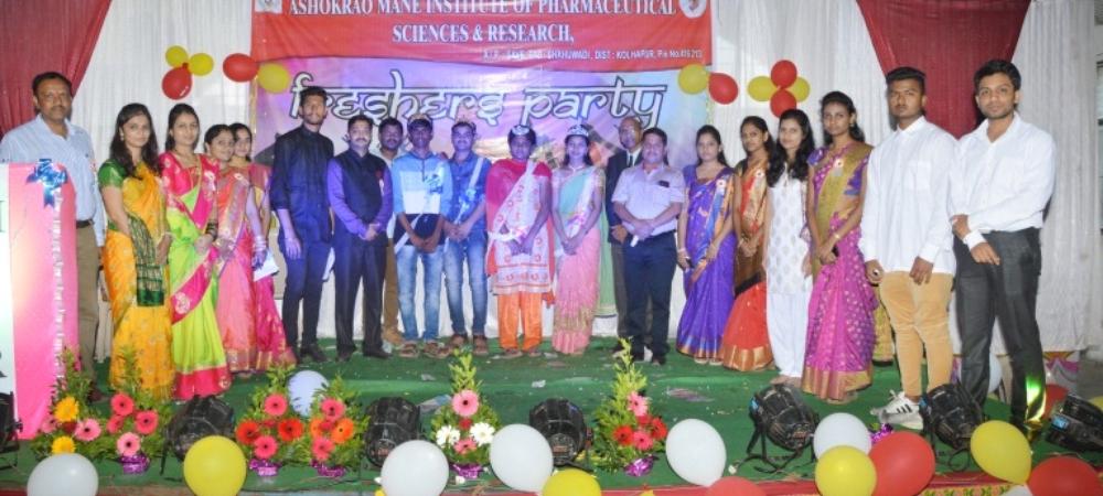 Ashokrao Mane Institute of Pharmaceutical Sciences and Research, Kolhapur