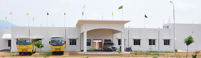 Amritalaya College of Education, Vellore