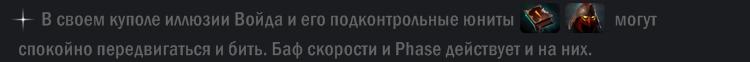 chrono004.png