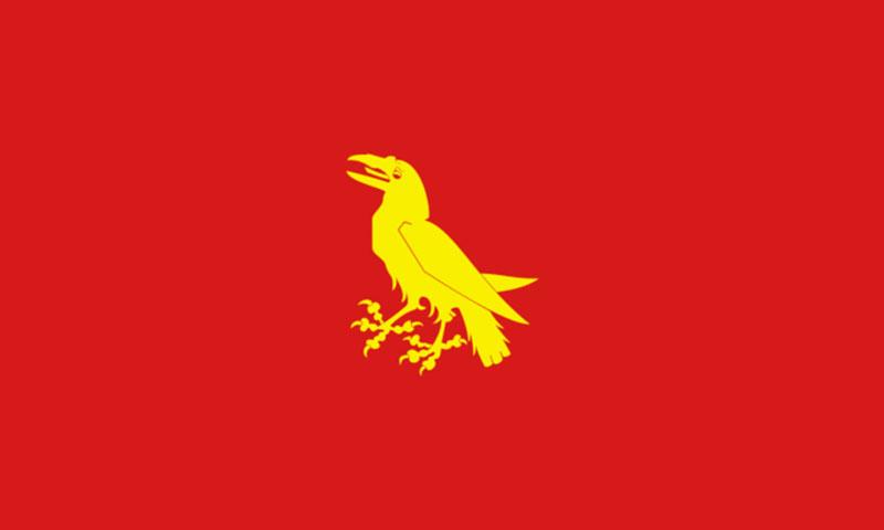 Bandera de Moss