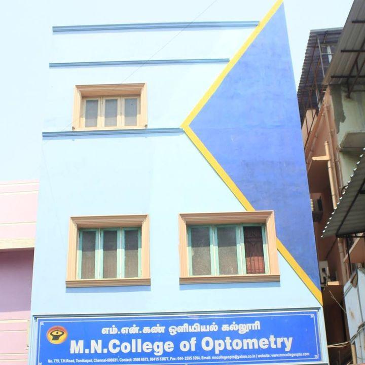 M.N College of Optometry, Chennai Image