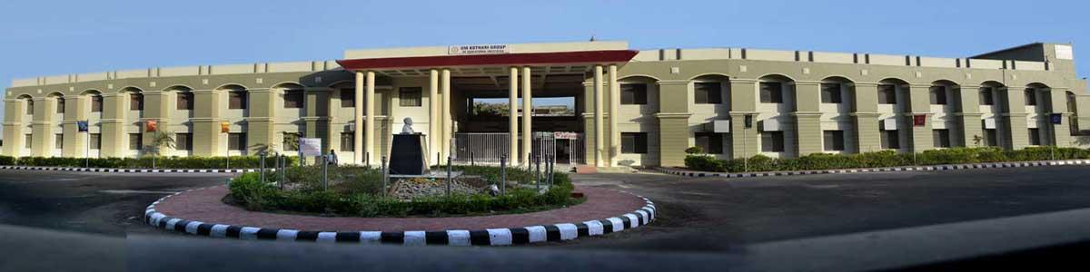 Om Kothari Institute of Management and Research, Kota Image