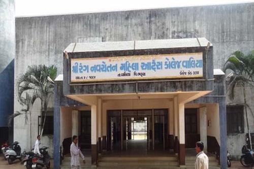 Shree Rang Navchetan Mahila Arts College, Bharuch