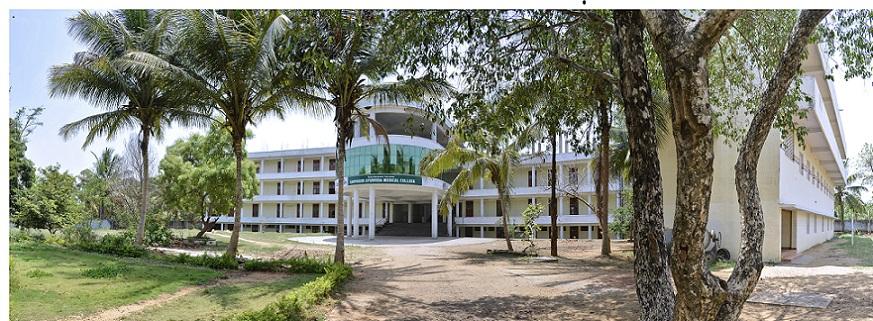 Santhigiri Ayurveda Medical College Image