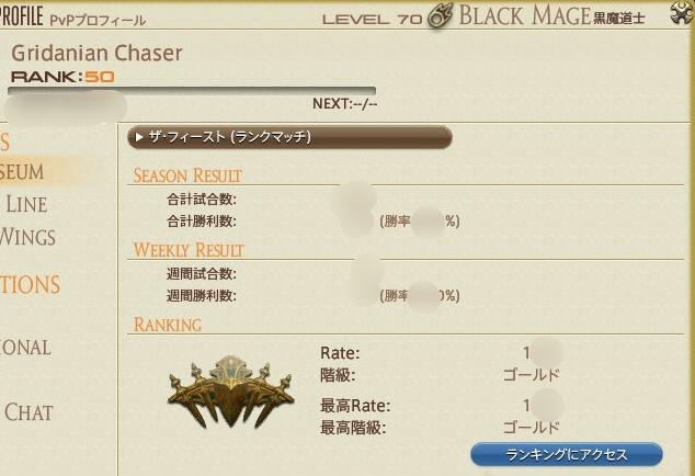 NewGame01
