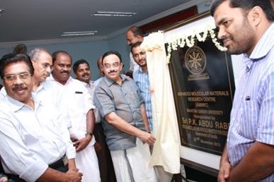 Advanced Molecular Materials Research Centre, Mahatma Gandhi University, Kottayam