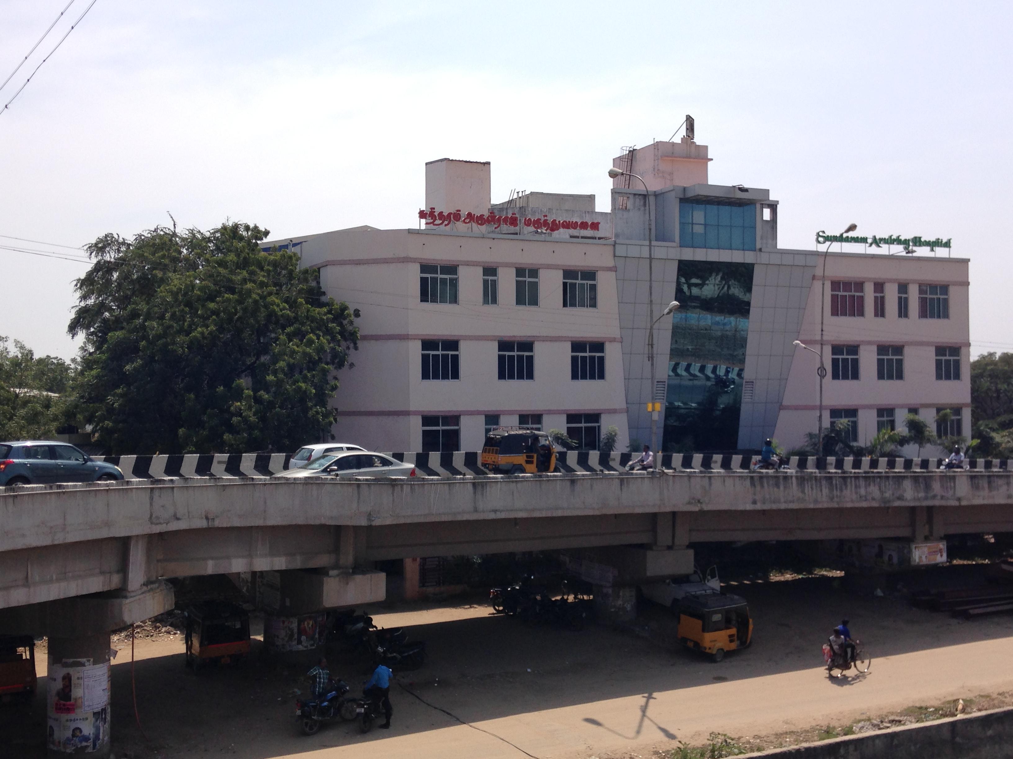 Sundram Arulrhaj Hospital Image