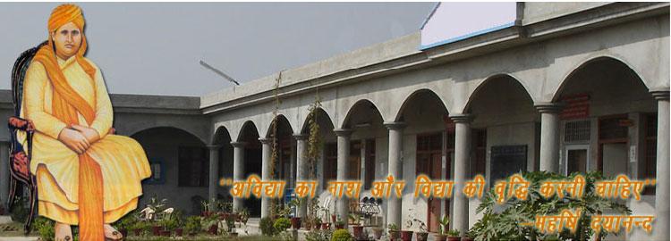 Maharishi Dayanand College of Education, Abohar