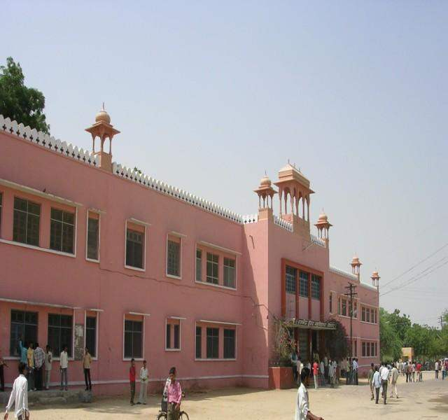 Goverment Dungar College Image