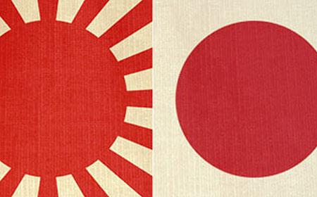 Significado de la bandera Japonesa?