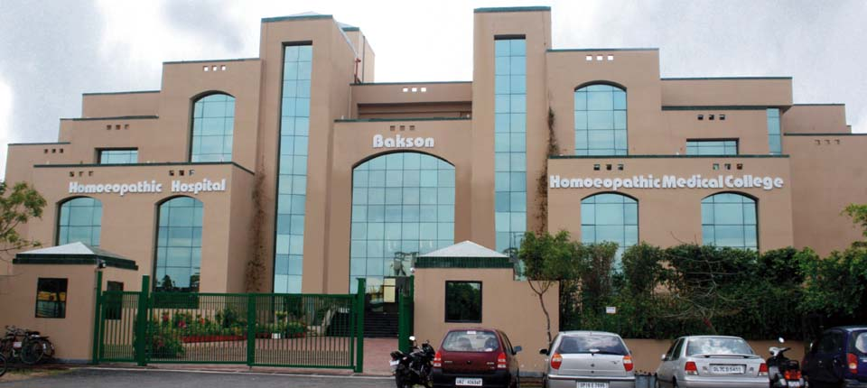 Bakson Homoeopathic Medical College