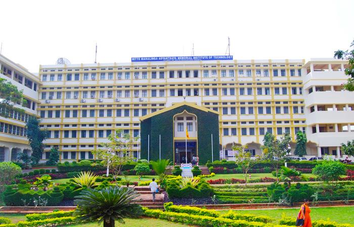 NMAM Institute Of Technology, Udupi